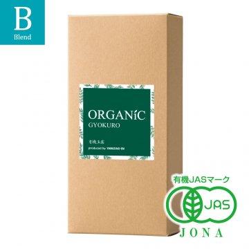 有機栽培玉露|80g箱
