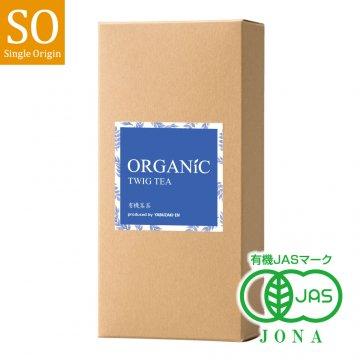 有機栽培茎茶|80g箱