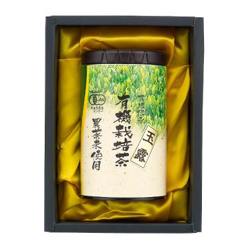 有機栽培茶 有機玉露