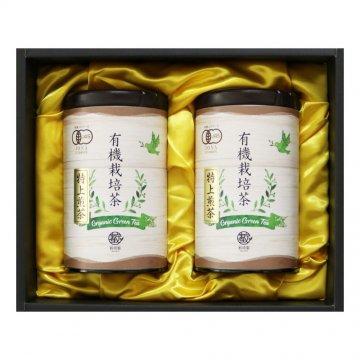 有機栽培茶 有機煎茶セット
