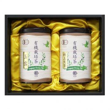 有機栽培茶 有機玉露セット