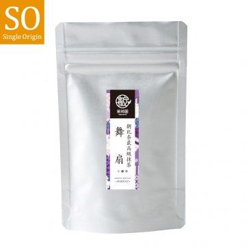 朝比奈最高級抹茶 舞扇|40gチャック付袋