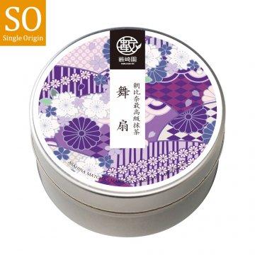 朝比奈最高級抹茶 舞扇|40g缶