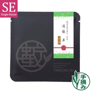 第74回全国茶品評会 出品茶 【遠藤 昇】|おためし一煎パック
