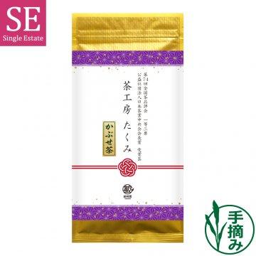 第74回全国茶品評会 一等三席 受賞茶 【茶工房 たくみ】|50g平袋