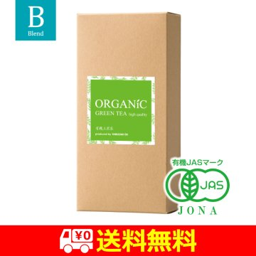【送料無料】有機栽培煎茶 上|80g箱