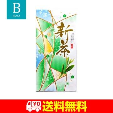 【送料無料】静岡新茶|80g平袋
