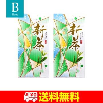 【送料無料】静岡新茶|80g平袋×2袋(箱入)