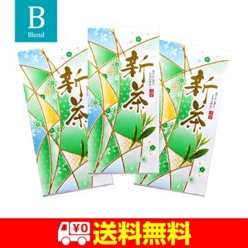 【送料無料】静岡新茶|80g平袋×3袋(箱入)