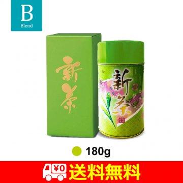 【送料無料】静岡新茶|180g缶