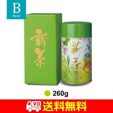 【送料無料】静岡新茶|260g缶