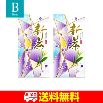 【送料無料】静岡新茶 上|80g平袋×2袋(箱入)