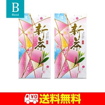 【送料無料】静岡新茶 特上|80g平袋×2袋(箱入)