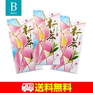 【送料無料】静岡新茶 特上|80g平袋×3袋(箱入)
