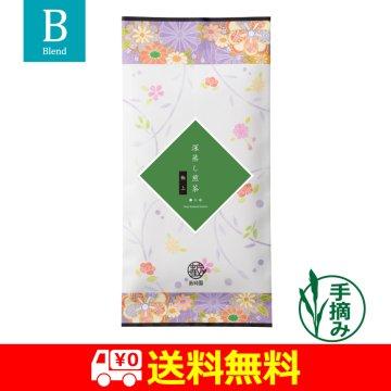 【送料無料】深蒸し煎茶 極上|80g平袋