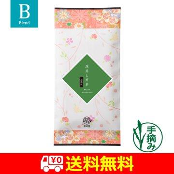 【送料無料】深蒸し煎茶 最高級|80g平袋