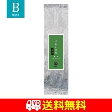 【送料無料】深蒸し煎茶|200g徳用