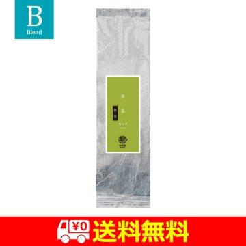 【送料無料】煎茶|200g徳用