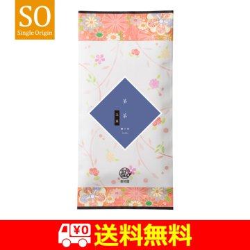 【送料無料】茎茶 玉露|80g平袋
