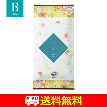 【送料無料】粉茶|80g平袋