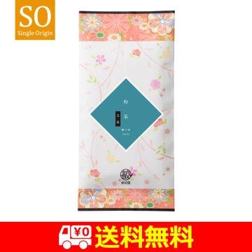 【送料無料】粉茶 玉露|80g平袋