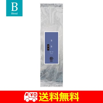 【送料無料】茎茶|200g徳用