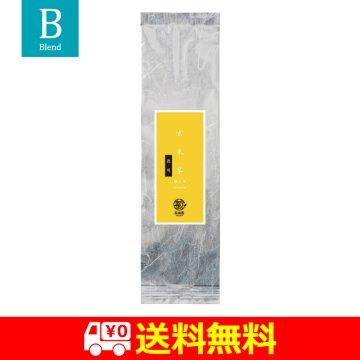【送料無料】玄米茶|160g徳用
