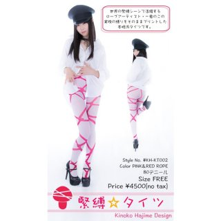 【Tights】緊縛タイツ(ピンク地&赤ロープ) / Bontage Tights (Pink & Red Rope)