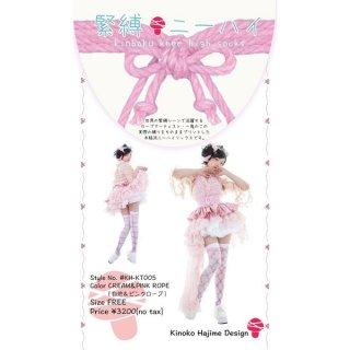 【Socks】緊縛ニーハイ(白地&ピンクロープ) / Knee High Socks (white & pink rope)