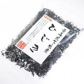 (常温)青森県産ひじき約50g