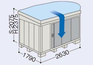イナバ物置 ネクスタ NXN−50SA 一般型 前流れタイプ 【関東・新潟・長野・富山限定販売】 【お客様組立商品】