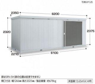 イナバ物置 ネクスタ大型 NXN−136H 一般型 【関東・新潟・長野・富山限定販売】 【お客様組立商品】
