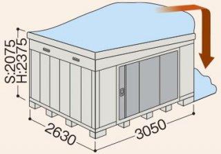 イナバ物置 ネクスタ NXN−80HB 一般型 側面流れタイプ 【関東・新潟・長野・富山限定販売】 【お客様組立商品】