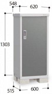 イナバ物置 アイビーストッカー BJX−065C 全面棚タイプ 【関東・新潟・長野・富山限定販売】 【お客様組立商品】