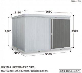 イナバ物置 ネクスタ大型 NXN−110H 一般型 【関東・新潟・長野・富山限定販売】 【お客様組立商品】