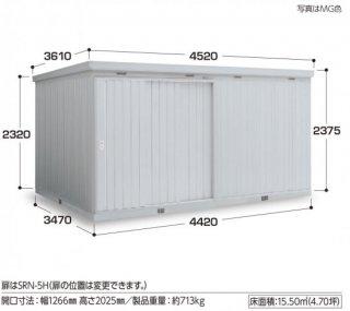 イナバ物置 ネクスタ大型 NXN−155H 一般型 ※多雪地型はありません 【関東・新潟・長野・富山限定販売】 【お客様組立商品】