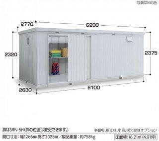 イナバ物置 ネクスタ大型 NXN−162H 多雪地型 【関東・新潟・長野・富山限定販売】 【お客様組立商品】