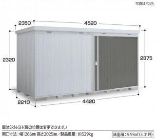 イナバ物置 ネクスタ大型 NXN−98H 一般型 【関東・新潟・長野・富山限定販売】 【お客様組立商品】