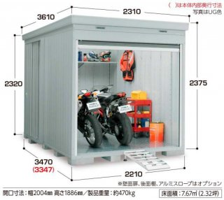 イナバガレージ バイク保管庫 FXN−2234HY 一般型 床付タイプ ※多雪地型はありません 【関東・新潟・長野・富山限定販売】 【お客様組立商品】