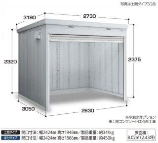 イナバ物置 ドマール FXN−80HY 一般型 床付タイプ 【関東・新潟・長野・富山限定販売】 【お客様組立商品】