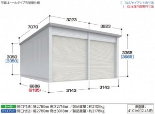 倉庫 イナバ倉庫 SGN−366GU−2 多雪地型 ※豪雪地型はありません 【関東・新潟・長野・富山限定販売】 【お客様組立商品】