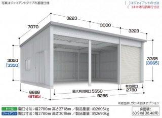 倉庫 イナバ倉庫 SGN−366GP−3 一般型 ※豪雪地型はありません 【関東・新潟・長野・富山限定販売】 【お客様組立商品】
