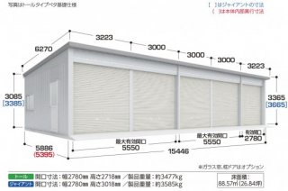 倉庫 イナバ倉庫 SGN−358TP−5 一般型 【関東・新潟・長野・富山限定販売】 【お客様組立商品】