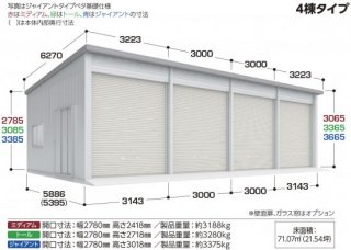 倉庫 イナバ倉庫 SGN−358MY−4 豪雪地型 【新潟・長野・富山限定販売】 【お客様組立商品】