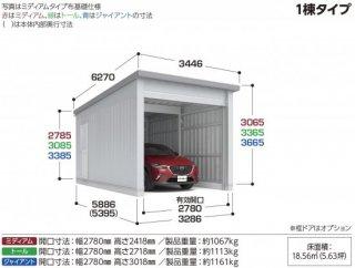 倉庫 イナバ倉庫 SGN−358MP 一般型 【新潟・長野・富山限定販売】 【お客様組立商品】