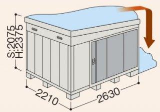 イナバ物置 ネクスタ NXN−60SB 多雪地型 側面流れタイプ 【北海道限定販売】 【組立付き商品】