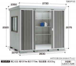 イナバ物置 ネクスタ NXN−60S 多雪地型 【北海道限定販売】 【組立付き商品】