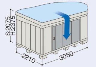 イナバ物置 ネクスタ NXN−65HA 多雪地型 前流れタイプ 【北海道限定販売】 【組立付き商品】