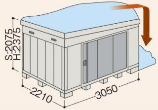 イナバ物置 ネクスタ NXN−65HB 多雪地型 側面流れタイプ 【北海道限定販売】 【組立付き商品】