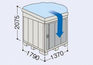イナバ物置 ネクスタ NXN−25CSA 一般・多雪地型共通 前流れタイプ 【北海道限定販売】 【組立付き商品】